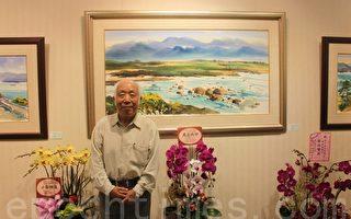 83歲的資深水彩畫家孫少英在個展的畫作前留影。(攝影:黃淑貞/大紀元)