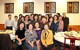 华人专业协会新年筹备新规划