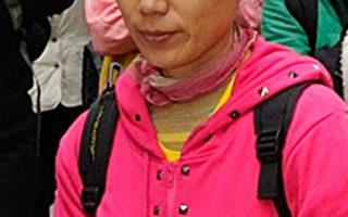 香港法轮功学员再遭警察无理剥光搜身