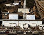 在311東日本地震遭海嘯重創的福島第一核電廠,18日晚間斷電後19日電力仍未恢復,導致1、3、4號機組廢核燃料貯存池的冷卻裝置停擺。儘管貯存池逐漸升溫,營運商說沒有立即危險。(JIJI PRESS/AFP)