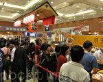 SOGO百货忠孝馆每年举办春夏和风节北海道物产展,吸引许多的人潮购物。(摄影:杨小敏/大纪元)