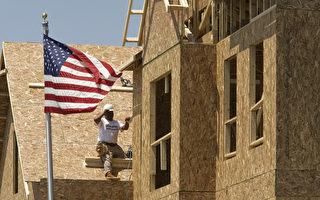 外国人投资美国房地产降温