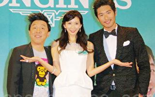 黄渤、林志玲、高以翔三位主演出席媒体见面会。(摄影:黄宗茂/大纪元)