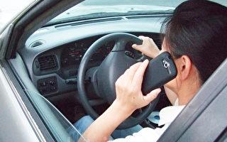 駕車禁用手機 加州新法更嚴格
