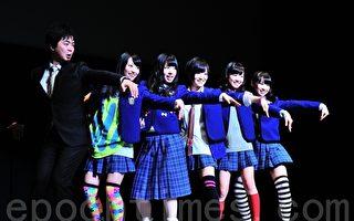 "NMB48山本彩希望夺得冲绳电影节""海人奖"""