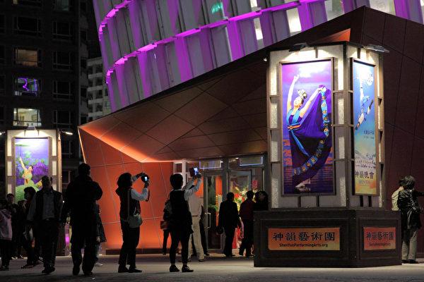桃園展演中心外,觀眾等待入場(攝影:林伯東/大紀元)