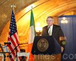图为爱尔兰驻纽约总领事科尔肯尼在晚会上致词。(摄影: 杜国辉/大纪元 )