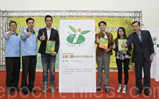 桂竹品牌LOGO設計 創造綠金新產業