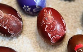 復活節彩蛋精美漂亮且富有裝飾性,代表著人們的美好心願,並互相分享季節更替的喜悅。(Adam Berry/Getty Images)