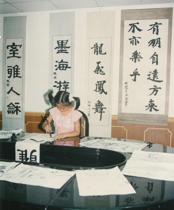 3岁多的时候,Anastasia Lin开始跟中国一名著名书法家学书法。9岁时作为年龄最小的书法家,作品被送到香港跨世纪书法展中参展。图为:Anastasia Lin七岁时练习书法。(当事人提供)