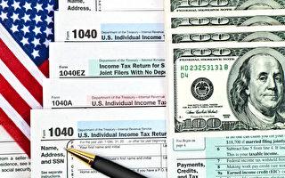 今年4月18日是報稅截止日期,民眾應抓緊時間報稅,來不及者也應及時申請延期。(Fotolia)