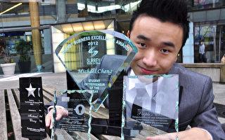 加拿大华裔获学生创业家奖 企业涉11个领域