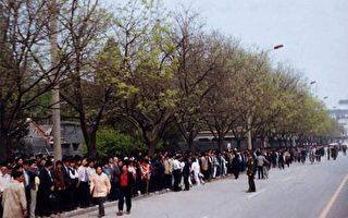 親歷者還原4.25 世界多地聲援法輪功和平反迫害14年
