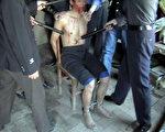 中共對法輪功學員實施的酷刑(大紀元資料圖片)