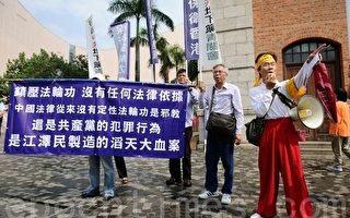 【陳思敏】香港青關會施暴 惡名遠揚聯合國