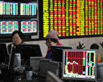 高盛前合伙人對中國股市的真實看法 三字警告散戶