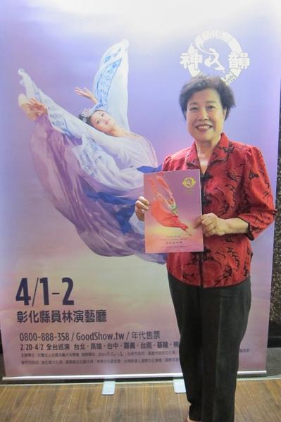 国际狮子会3001C1区成功狮子会前会长江洪美梅。(摄影:董憓陵/大纪元)