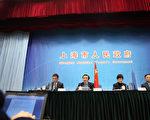 中共上海市政府新闻办4月2日举行新闻发布会,称上海从4月2日起全面启动流感流行应急预案III级响应,上海即日起建立流感联防联控工作领导机制。(AFP)