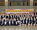 神韻藝術團七度抵達韓國巡迴演出。(攝影:金國煥/大紀元)