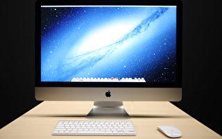 纽约州法轮功学员从美国苹果公司购买的一台苹果电脑出现怀疑被装上过滤软件的异常情况,该台电脑是美国苹果公司给其中国制造商下单从中国上海运入美国。(Kimihiro Hoshino/AFP)