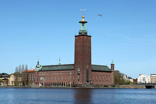 瑞典首府斯德哥尔摩市政厅(摄影:李志河/大纪元)