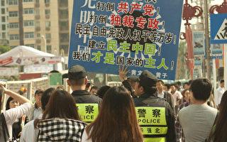 """郦剑锋:民众高喊""""打倒共产党""""背后的天意"""