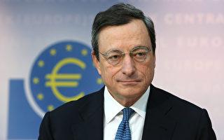 歐央行擬降息促貶歐元 川普抨擊不公平競爭