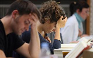 """学制改革,德国大学""""纸上学生""""减少。(Adam Berry/Getty Images)"""