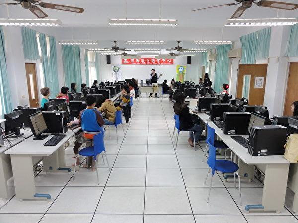 提供宽敞的电脑教室给民众学习。(摄影:丁弘毅/大纪元)