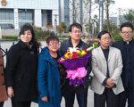 为法轮功学员做无罪辩护的北京律师王全章,在被江苏靖江法院送司法拘留三天后,于4月6日提前释放。(网络图片)