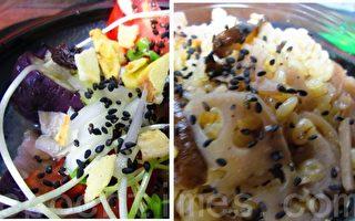 燕麦莲藕香菇釜饭+鲜蔬醋沙拉