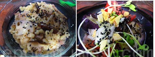燕麦莲藕香菇釜饭+鲜蔬醋沙拉(摄影:家和/大纪元