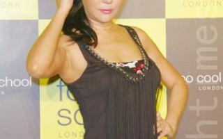 蓝心湄出席韩国彩妆品牌发表活动。(摄影:黄宗茂/大纪元)台湾台北市