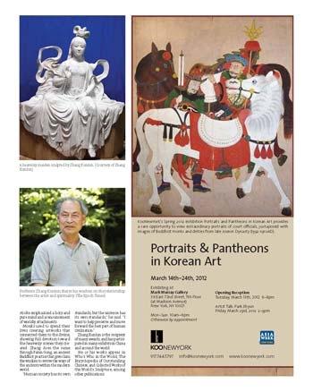 英文《大紀元》「紐約亞洲周」特刊獲「紐約新聞協會」 2012年廣告類最佳特刊第一名。圖為特刊內頁。(大紀元)