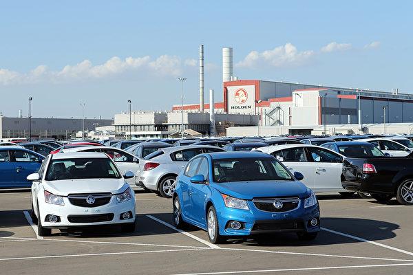 霍頓 (Holden)汽車公司將在澳洲各地關閉30多個特許經銷點。(Morne de Klerk/Getty Images)