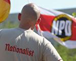 图为德国极右翼党派NPD成员(Sean Gallup/Getty Images)
