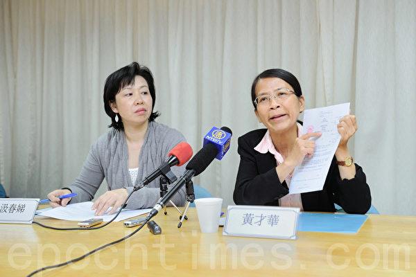 原告人黄才华将在发布会上交代这场言论打压的来龙去脉,以及诉讼对本港法治的重要意义。(摄影:宋祥龙/大纪元)