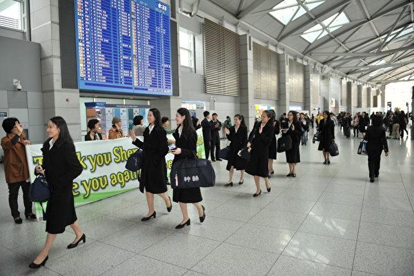 4月17日上午,来自韩国各地的神韵粉丝早早聚集在仁川机场,他们想趁神韵艺术家们登机之前的短暂时间,再度送上心中的敬意和感谢。(摄影: 郑仁权/大纪元)