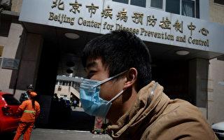 數日前就有爆料稱,H7N9禽流感已經進入中國北方,官方最近的通報已證實了北京、河南等地現疫情的「謠言」。民間近期一直爆料中國東北出現多例疑似病例。圖為北京市疾病預防控制中心門口。(Mark RALSTON/AFP)