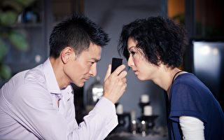 《盲探》入圍坎城影展 劉德華鄭秀文或出席