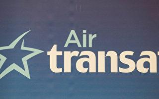 越洋航空出错 乘客低价预订机票恐要取消