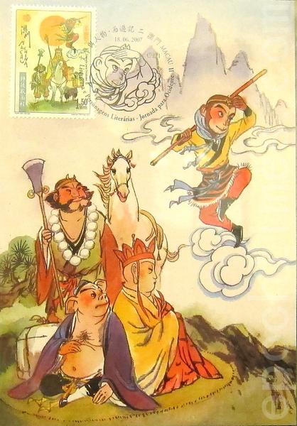澳门发行《西游记》邮票。(摄影:钟元/大纪元)