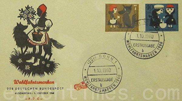 1960年发行《格林童话》小红帽邮票。(摄影:钟元/大纪元)