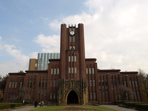 位于文京区的日本最高学府东京大学。(网络图片)