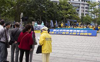"""中共官员游台湾:""""帮我把党、团、队一起退掉"""""""