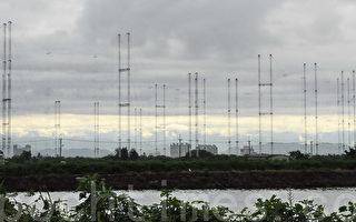 """台南""""天马台""""为了突破台湾独有的外交困境而设计,20座75米高的巨大幕形天线环状排列,全世界独一无二,播音覆盖面积世界第一。(摄影:李愿 /大纪元)"""