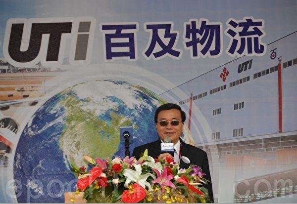 百及物流董事总经理林章清致词。(摄影:宋顺澈/大纪元)