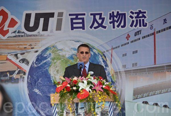 UTI百及物流东亚区总裁。(摄影:宋顺澈/大纪元)