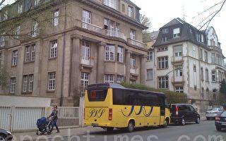 德国私立学校系列(三):康德学校