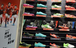 印尼工業部長穆罕默德蘇雷曼(M.S.Hidayat)表示,全球運動用品供應商耐吉公司(Nike)允諾擴大在印尼的生產規模。圖為雅加達一家耐吉鞋店。(ADEK BERRY/AFP)